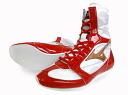 America-ya 2010 Mizuno boxing shoes (white x Gold x reinforced red ) original shoe bag