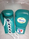 Limited item Special Price  Winning Official Fight glove (10 oz) in GREEN
