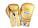 Limited item Special Price  14oz Winning Boxing gloves (professional type) for training