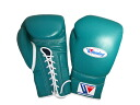 Boxing glove (professional type) for 14 ounces of green Winning winning exercises