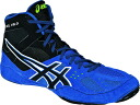 Instead of V6.0 asics cael Wrestling Shoes electric blue black lime boxing shoes recommended