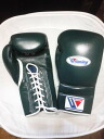 Boxing glove (professional type) for 16 ounces of special color dark green Winning winning exercises