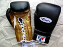16 oz Black x Gold Winning winning training boxing gloves (Protoype)