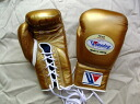 Winning winning fight gloves (10 oz) in GOLD