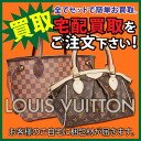 ★ free purchase packing Kit application ★ LOUIS VUITTON, Louis Vuitton,