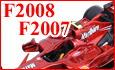 F2008/F2007
