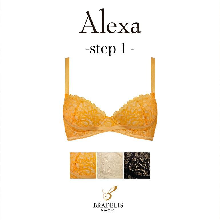 アレクサブラ(ステップ1)