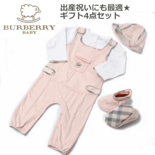 baby burberry outlet uw7y  baby burberry outlet