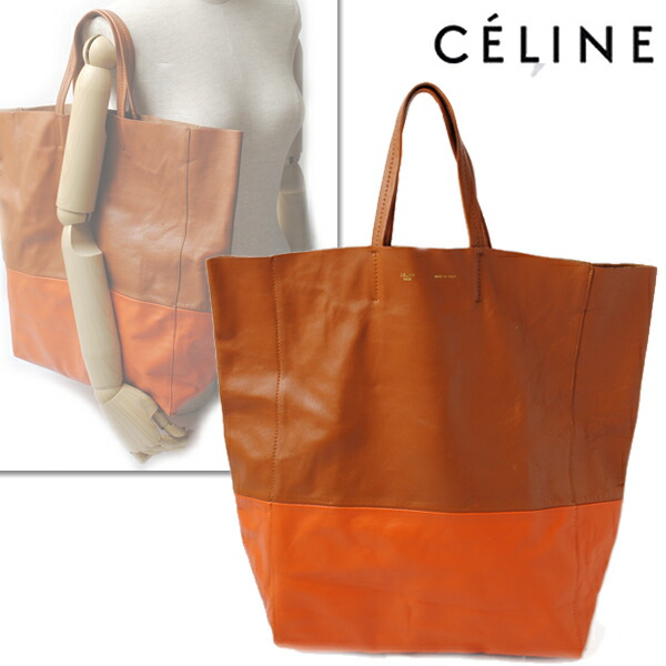 Celine Tote Bag Price Malaysia images