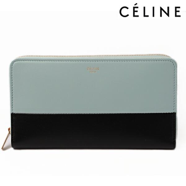 celine luggage handbags - ce-035-1.jpg