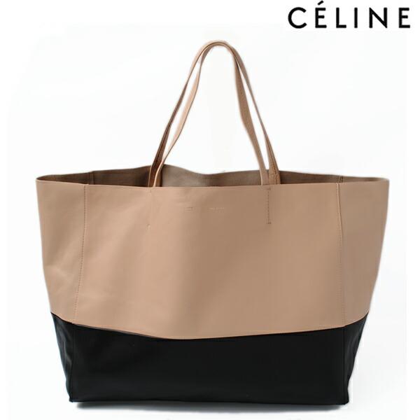 celine handbags yellow - Import shop P.I.T. | Rakuten Global Market: Celine tote bag ...