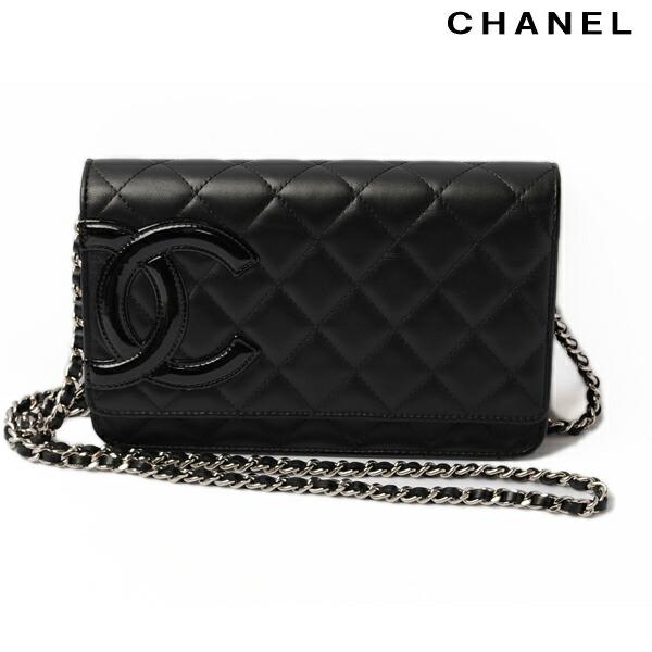 Chanel Over The Shoulder Bag 48