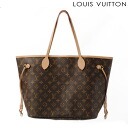 ルイヴィトントートバッグネヴァーフル MM M40997 monogram mimosa porch LOUIS VUITTON belonging to