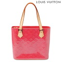 Louis Vuitton LOUIS VUITTON shoulder bag Houston raspberry M9135F