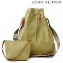 Louis Vuitton Cup limited-shoulder bag pouch with a LOUIS VUITTON Damier Geant volunteer M80635
