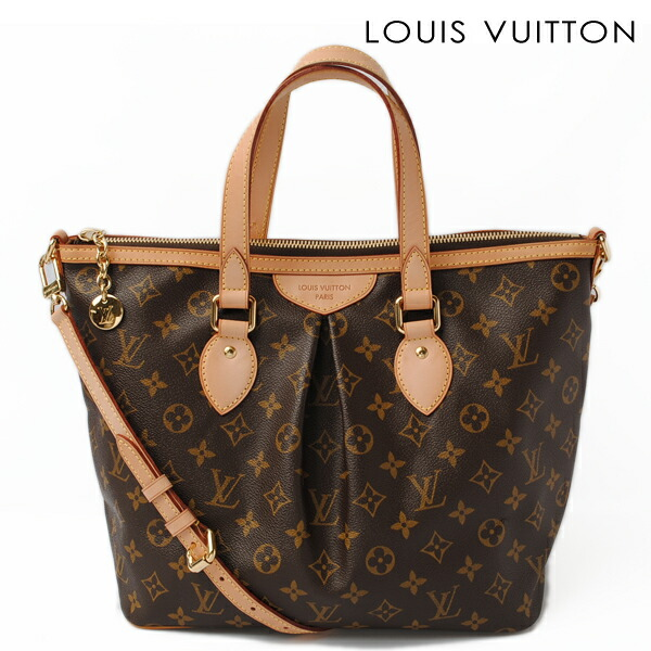 Louis Vuitton Bag Shoulder Strap – Shoulder Travel Bag