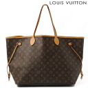 Louis Vuitton LOUIS VUITTON トートバッグネヴァーフル MM M40157 monogram