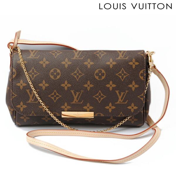 Louis Vuitton Bag Shoulder Strap 19