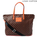 louis vuiton marketing Louis vuitton (louis vuitton)  guerilla marketing  title: microsoft word - louis vuitton_casestudy author: admin created date:.