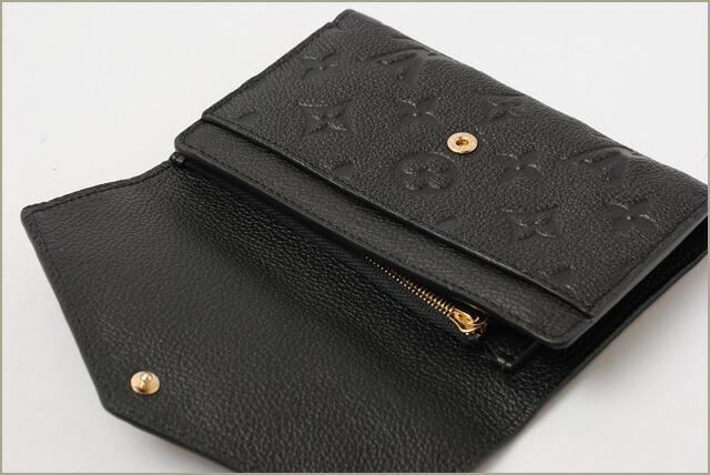 ルイヴィトン ヴェルニ がま口財布(ポルトフォイユ・ヴィエノワ) アマラント M93521