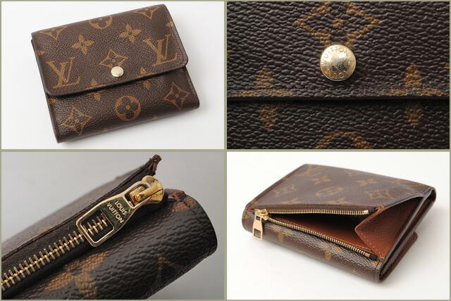 LOUIS VUITTON ルイヴィトン ヴェルニ ダブルホック式2折財布(ポルト モネ ビエ・カルト クレディ)ペルル M91351