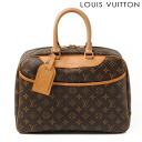 Louis Vuitton LOUIS VUITTON handbag monogram Deauville M47270 discontinuance of making product fs2gm