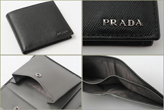 prada male wallet price