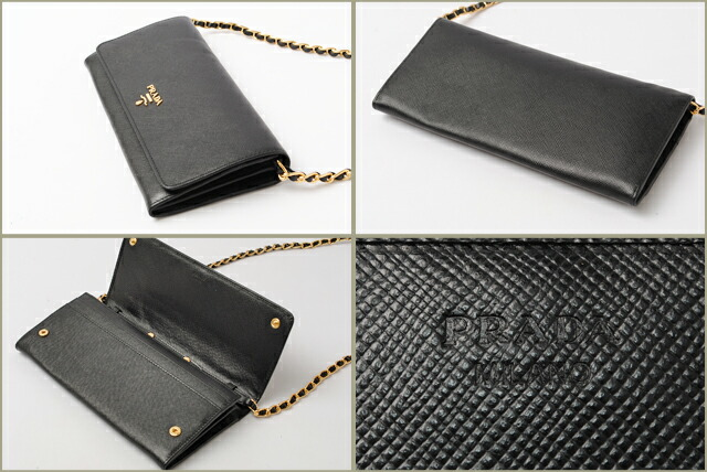 prada small wallet
