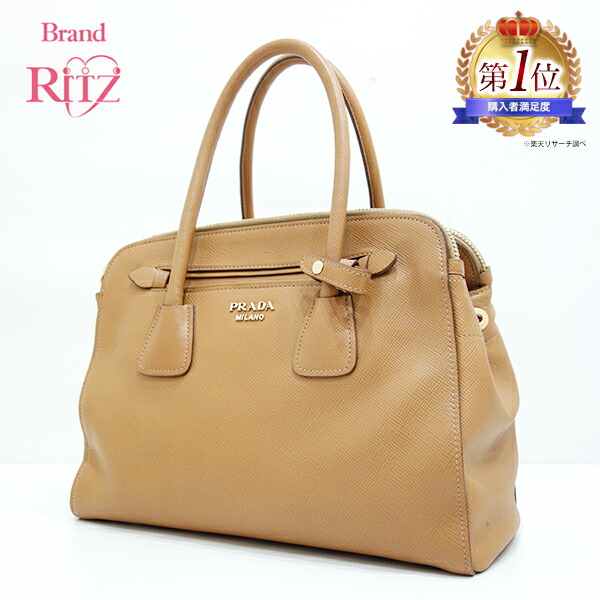 Brand Ritz | Rakuten Global Market: Prada bag saffiano 2way B rank ...