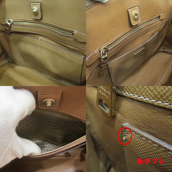 Brand Ritz | Rakuten Global Market: Prada bag saffiano 2way B rank ...