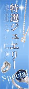 ダイヤモンド 指輪 リング ネックレス K18 プラチナ 上質 ピアス