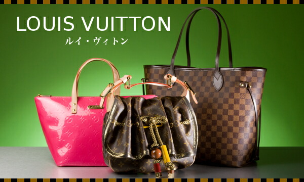 LOUIS VUITTON�ʥ륤�������ȥ��