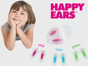 Ear plugs ear plugs Silicon hearing Ichigo Jig HPPY-BP