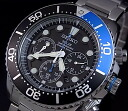 SEIKO/200m diver's watch chronograph men solar watch black / blue bezel metal belt black clockface SSC017P1 foreign countries model