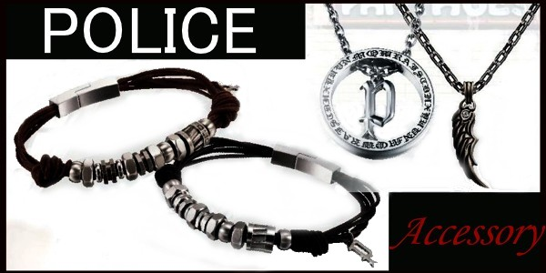POLICE / ポリス