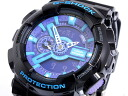 Move Casio CASIO G-Shock G-SHOCK hyper colors watch GA-110HC-1A men Mens watch clock arm, and is; black X bluesy shock GA110HC-1A