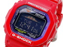 Casio CASIO G shock g-shock G ride ジーライド tough solar mens wave watch GWX-5600c-4 mens Mens watch watches うでどけい gwx 5600c-4 Red Red