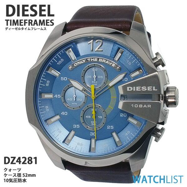 【2月27日発送予定】【送料無料】ディーゼル DIESEL クロノグラフ 腕時計 メンズ DZ4281 ウォッチ 時計 うでどけい