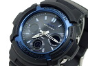 I move 6 Casio CASIO G-Shock electric wave solar multiband watch AWG-M100A-1A men Mens watch clock arm and am, and AWGM100A-1A black X is blue