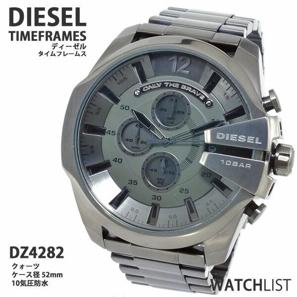 【送料無料】ディーゼル DIESEL クオーツ メンズ クロノ 腕時計 DZ4282 ウォッチ 時計 うでどけい