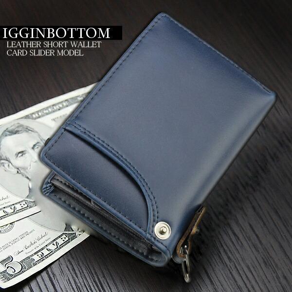 イギンボトム IGGINBOTTOM ウォッシュレザー 二つ折り財布 IG-3150 NV