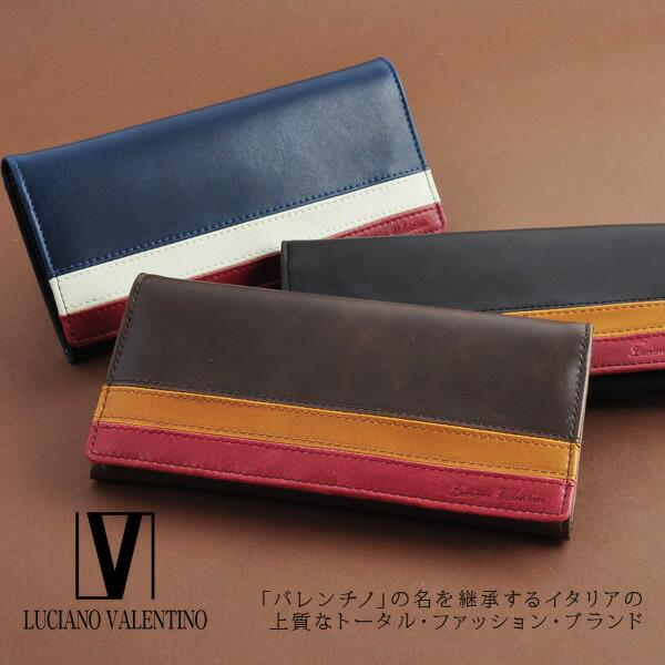 ルチアーノ バレンチノ LUCIANO VALENTINO 長財布 メンズ LUV-1011-NV ネイビー