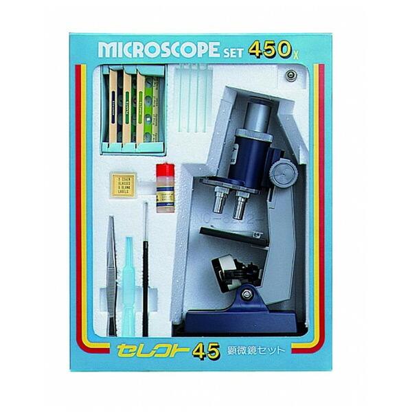 ミザール MIZAR セレクト45 入門用顕微鏡 光学機器 SELECT45 ブラック
