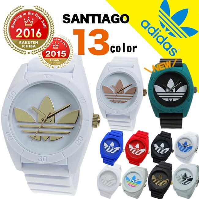 【えらべる13色】 adidas サンティアゴ SANTIAGO