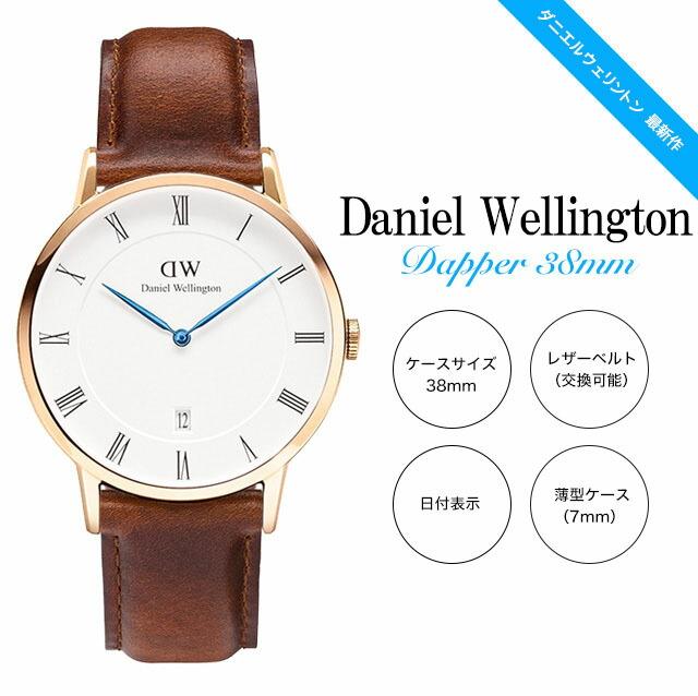 Daniel Wellington ���˥��륦�����ȥ� ���� Dapper ���åѡ�