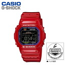 Casio CASIO G shock g-shock G ride ジーライド tough solar mens wave watch GWX-5600c-4 mens Mens watch watches うでどけい gwx 5600c-4 Red Red