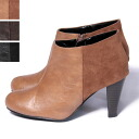 Different fabrics changes mousse X suede heel ankle bootie 10P28oct13 which improves