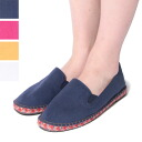 Colorful jute campusslippon shoes 05P13Dec14