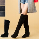 Arrival ◆ back zip formula in undress wear fun Chin knee high boots: black smooth Black Suede and oak シークレットウ edge 10P18Oct13