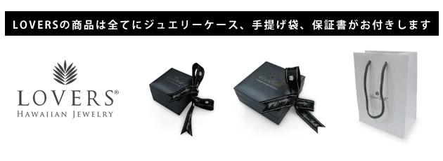 """""""ハワイアンジュエリー  LOVERS カップル お揃い ペア"""